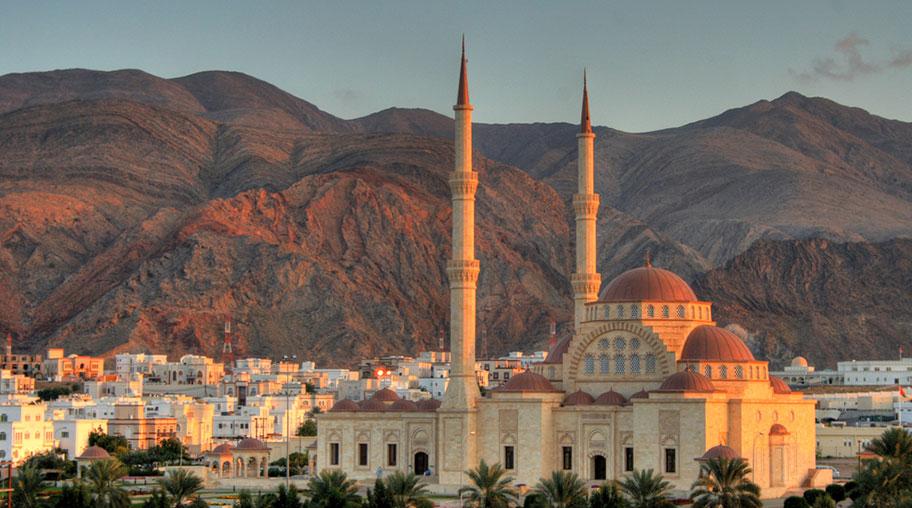 Oman Reisetipps und Länderinformationen